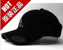 入秋新品 专柜正品阿迪达斯adidas 棒球帽 男帽 男女帽子 休闲帽 价格:59.00