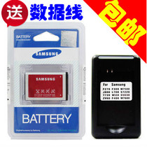 三星E2210C B508 E2120C E1120C E1080C原装电池+座充 中文行货 价格:23.68
