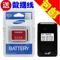 三星W539 L258 C5310U 手机电板 E1110C A837 AB553446BC原装电池 价格:24.96