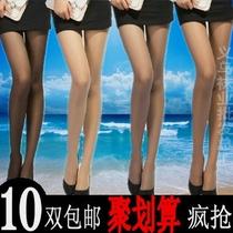 春夏糖果色打底袜超薄丝袜防勾丝包芯丝连裤袜子性感隐形厂家批发 价格:0.76