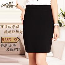 秋装新款女士半身裙OL职业裙一步裙包臀短裙子大码西装裙黑色西裙 价格:58.00