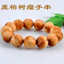 西藏千年崖柏木手串 18mm树瘤 满瘤疤樱子 崖柏手珠念珠 香气迷人 价格:288.00