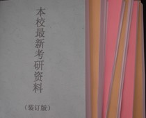 中国林业科学研究院森林昆虫学普通昆虫学复试最新资料 价格:170.88