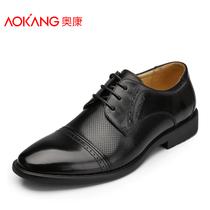 奥康 新品 商务正装真皮鞋 男士英伦时尚潮流休闲男鞋透气皮鞋 价格:229.00