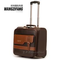 包邮促销PU16寸登机箱商务包男拉杆箱子手提包旅行箱包轻便行李箱 价格:247.00