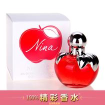 正品包邮~NINA RICCI Nina 莲娜丽姿 火红苹果甜心女士香水80ML 价格:295.00