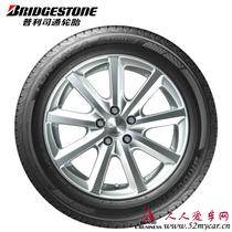 普利司通汽车轮胎 225/65R17 101H HL400 本田CR-V 丰田RAV4 价格:940.00