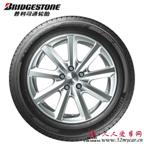 普利司通汽车轮胎 215/55R17 93V ER33 铃木 吉利帝豪 雷克萨斯 价格:1030.00