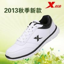 2013年新款 特步正品男鞋 秋季跑步鞋 情侣款跑鞋 特步 运动鞋男 价格:108.00