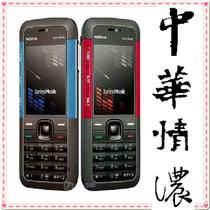 诺基亚 5310XM 时尚音乐手机 超薄手机Nokia/诺基亚 1120台大甩卖 价格:528.00