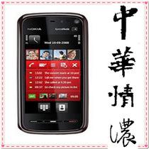 5800i/5800xm 塞班智能 3G 手写 GPS WIFI Nokia/诺基亚 2010台 价格:760.00