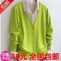 特价针织开衫女韩版卷边包扣女装新款春装百搭小外套空调衫防晒衫 价格:38.00