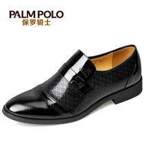 保罗骑士 商务正装男士皮鞋 真皮男鞋正品男潮流套脚男鞋子办公室 价格:287.00