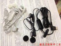 三星F308 D908 E908 U708 U608 I718 D528 W509 F609 原装耳机 价格:12.00