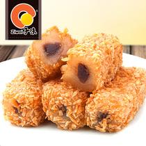 子味 零食特产糕点 黄金椰丝麻薯520g 台湾风味点心 糕点 价格:19.90