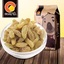 子味 干果水果干 葡萄干250g 新疆特产果脯绿葡萄干 价格:8.90