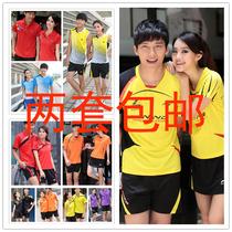 2013新款尤尼克斯YY李宁羽毛球服装男女套装翻领圆领运动上衣短裤 价格:55.00
