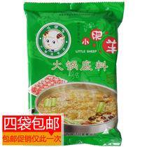 正宗内蒙特产 小肥羊 火锅底料 清汤 110g 4袋包邮 价格:8.00