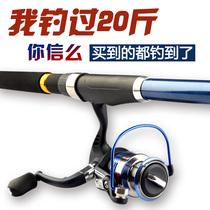 包邮 2.7米 海竿套装 钓鱼竿 鱼竿套装 渔具套装组合 海竿 鱼竿 价格:93.60