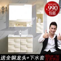 法国博蒙卫浴柜浴室柜组合 橡木欧式 洗脸洗手陶瓷台盆 送龙头 价格:990.00