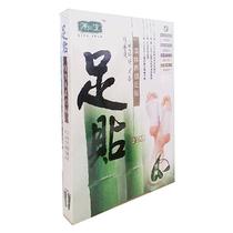 正品 源仁堂排毒养颜足贴 竹酢液精华日本配方 排毒祛湿抽脂美容 价格:7.60