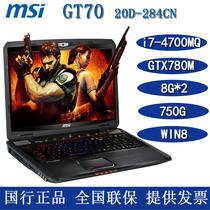 MSI/微星 GT70 20D-284CN(背光键盘/GTX780M/i7-4700MQ宽屏游戏本 价格:15599.00