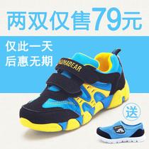 童鞋 男童鞋子 女童鞋2013新款秋儿童运动鞋儿童鞋男童运动鞋网面 价格:79.00