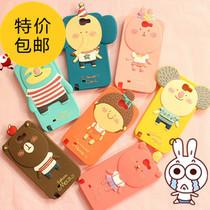 包邮韩国奴玛尼 三星N7100手机壳NOTE2套N7108硅胶套N719卡通外壳 价格:21.00