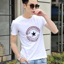布客维斯 2013新款春款夏装男T恤短袖韩版修身潮牌搞笑男装半袖 价格:19.90