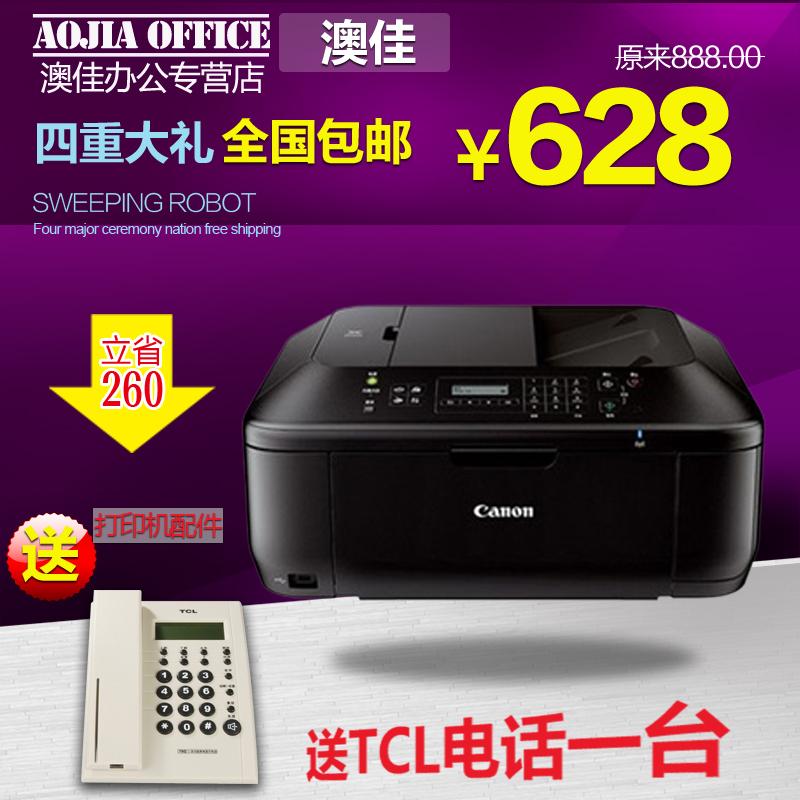 佳能MX398打印机 复印 打印 扫描 传真机一体机 全国包邮 价格:628.00