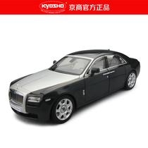 京商KYOSHO 1:18 仿真汽车模型合金原厂 劳斯莱斯古斯特 钨灰色 价格:930.00