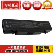 SAMSUNG/三星 R428 R518 R478 R423 R528 R429 笔记本电池 包邮 价格:98.75