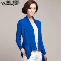 迪尔绒莎 新款秋装 不规则针织衫女 薄外套 针织开衫秋  披肩 价格:128.00