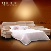 【天猫预售】美菲莱真皮多功能沙发床小户型客厅真皮休闲储物沙发 价格:4699.00