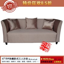 【麒景家居】2013新款浅金色进口丝光绒布艺三人沙发 包邮 价格:1572.50