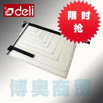 得力 8015 A5 钢质 切纸刀 裁纸刀 切纸机 裁纸机 得力切纸机 价格:64.15