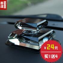 善道 汽车香水 车载香水 汽车香水座 车用香水正品 高档 饰品用品 价格:23.00