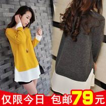 包邮 秋装新款韩版女宽松针织雪纺拼接圆领长袖假两件套T恤打底衫 价格:79.00