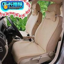 包邮奇瑞风云2 QQ3 威乐夏利N3 N7 N5 A+ 威志v5四季专用汽车座套 价格:160.00