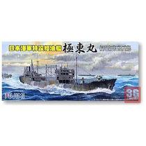 """【上海3G模型】富士美 40041 日本""""极东丸""""号 油料补给舰 价格:165.00"""