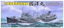 """【上海3G模型】富士美 40083 日""""国洋丸""""号 油料补给舰 价格:165.00"""
