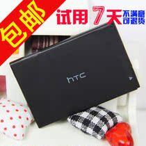 包邮 原装 多普达HTC G6 A6363原装电池 HTC G6原厂手机电板 正品 价格:23.75
