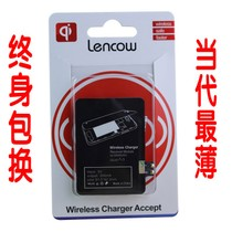 凌克/三星i9500/9300note2无线充电器/S4s3/小米魅族qi接收器线圈 价格:45.00
