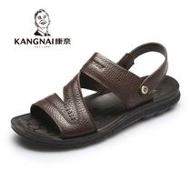 kangnai康奈正品男鞋2013夏季牛皮沙滩鞋休闲凉拖两用男凉鞋33616 价格:109.00