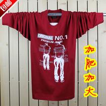 新款长袖男长袖体恤纯棉加肥加大码男装T恤长袖圆领宽松嘻哈双人 价格:39.90
