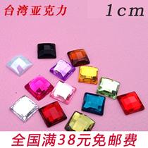 台湾进口亚克力10mm方形配件iphone4S 贴钻 材料批发 可贴材料包 价格:0.10
