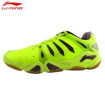正品 李宁 AYAH009 羽毛球男鞋 林丹战靴HERO二代 新款 特价 价格:708.00
