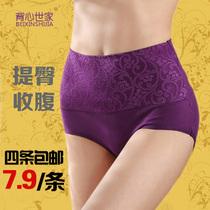 莫代尔 纯棉全棉 中高腰女士式三角内裤  收腹提臀 4条包邮 短裤 价格:7.90
