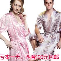 夏季男士短袖真丝情侣睡衣睡袍浴袍女士性感丝绸两件套装家居服 价格:55.00