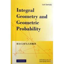 积分几何与几何概率 (阿根廷)路易斯桑塔洛 正版书籍 自然科 价格:45.00